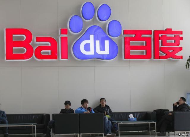 在北京的百度公司总部。(2014年12月17日)百度公司涉及魏则西之死事件
